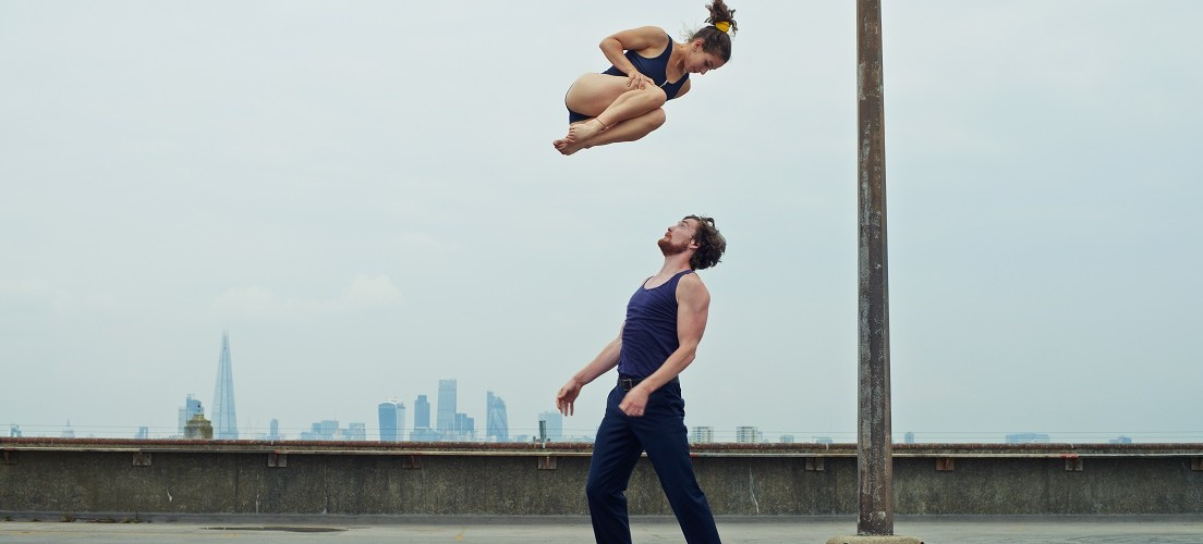 National Centre for Circus Arts (c) Bertil Nilsson